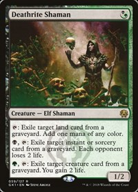 Deathrite Shaman, Magic: The Gathering, Guilds of Ravnica: Guild Kits