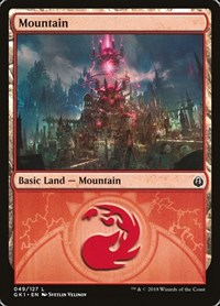 Mountain (49), Magic: The Gathering, Guilds of Ravnica: Guild Kits