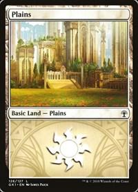 Plains (126), Magic: The Gathering, Guilds of Ravnica: Guild Kits