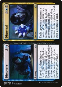 Discovery // Dispersal, Magic: The Gathering, Guilds of Ravnica