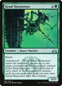 Kraul Harpooner, Magic: The Gathering, Guilds of Ravnica