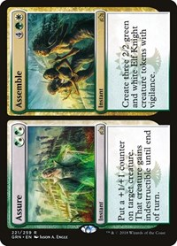 Assure // Assemble, Magic: The Gathering, Guilds of Ravnica