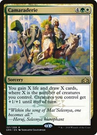 Camaraderie, Magic: The Gathering, Guilds of Ravnica
