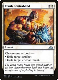 Crush Contraband, Magic: The Gathering, Guilds of Ravnica