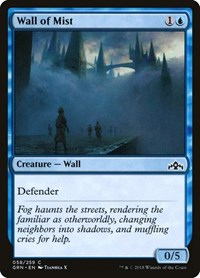Wall of Mist, Magic: The Gathering, Guilds of Ravnica