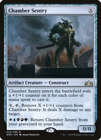 Chamber Sentry, Magic: The Gathering, Guilds of Ravnica