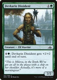 Devkarin Dissident, Magic: The Gathering, Guilds of Ravnica