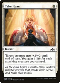 Take Heart, Magic, Guilds of Ravnica