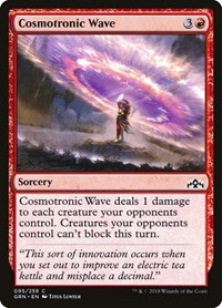 Cosmotronic Wave, Magic: The Gathering, Guilds of Ravnica