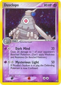 Dusclops (EX Power Keepers), Pokemon, Deck Exclusives