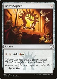 Orzhov Signet Guildpact Magic The Gathering Online Gaming Store For Cards Miniatures Singles Packs Booster Boxes Introduced in guildpact, the guild is also featured in gatecrash and ravnica allegiance. orzhov signet guildpact magic the