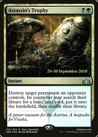 Assassin's Trophy, Magic, Prerelease Cards