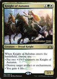Knight of Autumn, Magic, Prerelease Cards