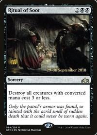 Ritual of Soot, Magic, Prerelease Cards