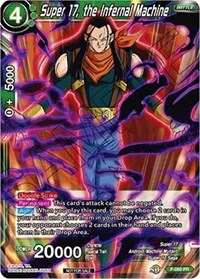 Super 17, the Infernal Machine, Dragon Ball Super CCG, Promotion Cards