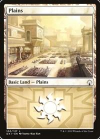 Plains (100), Magic: The Gathering, Guilds of Ravnica: Guild Kits