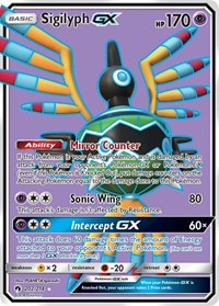Sigilyph GX (Full Art), Pokemon, SM - Lost Thunder