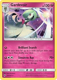Gardevoir, Pokemon, SM - Lost Thunder