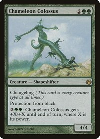 Chameleon Colossus, Magic: The Gathering, Morningtide