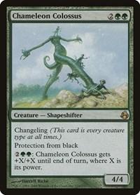 Chameleon Colossus, Magic, Morningtide