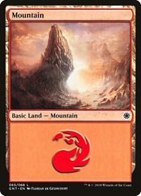 Mountain (65), Magic: The Gathering, Magic Game Night