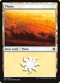 Plains (59), Magic: The Gathering, Magic Game Night