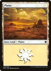 Plains (60), Magic: The Gathering, Magic Game Night