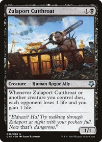 Zulaport Cutthroat, Magic: The Gathering, Magic Game Night