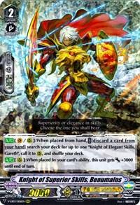 Knight of Superior Skills, Beaumains, Cardfight Vanguard, V-EB03: ULTRARARE MIRACLE COLLECTION