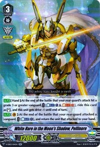 White Hare in the Moon's Shadow, Pellinore, Cardfight Vanguard, V-EB03: ULTRARARE MIRACLE COLLECTION