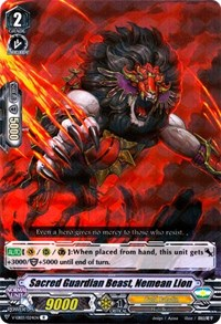 Sacred Guardian Beast, Nemean Lion, Cardfight Vanguard, V-EB03: ULTRARARE MIRACLE COLLECTION