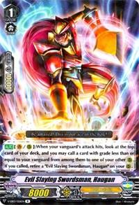Evil Slaying Swordsman, Haugan, Cardfight Vanguard, V-EB03: ULTRARARE MIRACLE COLLECTION