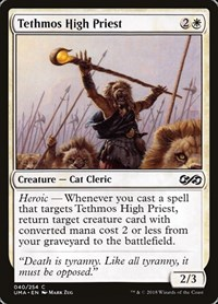 Tethmos High Priest, Magic: The Gathering, Ultimate Masters