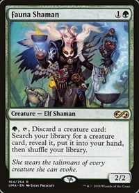 Fauna Shaman, Magic: The Gathering, Ultimate Masters