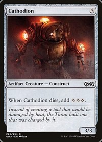 Cathodion, Magic: The Gathering, Ultimate Masters