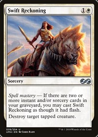 Swift Reckoning, Magic: The Gathering, Ultimate Masters