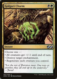 Golgari Charm, Magic: The Gathering, Ultimate Masters