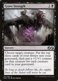 Grave Strength, Magic: The Gathering, Ultimate Masters
