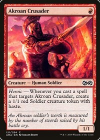 Akroan Crusader, Magic: The Gathering, Ultimate Masters