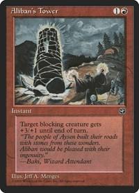 Aliban's Tower [Version 2], Magic, Homelands