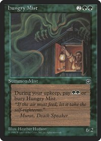 Hungry Mist [Version 2], Magic: The Gathering, Homelands
