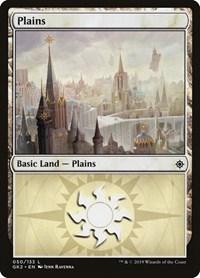 Plains (50), Magic: The Gathering, Ravnica Allegiance: Guild Kits