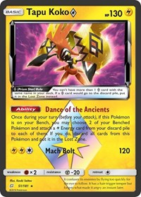 Tapu Koko Prism Star, Pokemon, SM - Team Up