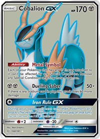 Cobalion GX (Full Art), Pokemon, SM - Team Up