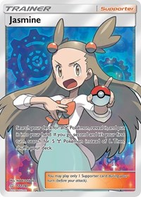 Jasmine (Full Art), Pokemon, SM - Team Up