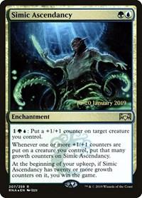 Simic Ascendancy, Magic: The Gathering, Prerelease Cards