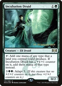 Incubation Druid, Magic: The Gathering, Prerelease Cards