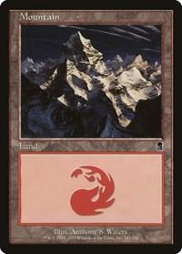 Mountain (343), Magic: The Gathering, Odyssey