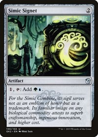 Simic Signet, Magic: The Gathering, Ravnica Allegiance: Guild Kits