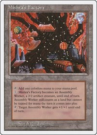 Mishra's Factory, Magic: The Gathering, Fourth Edition